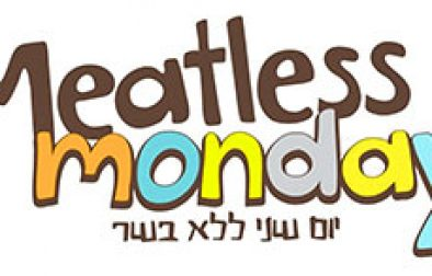 Meatless Monday Israel logo