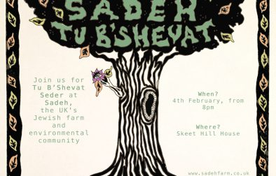 sadeh-invitation