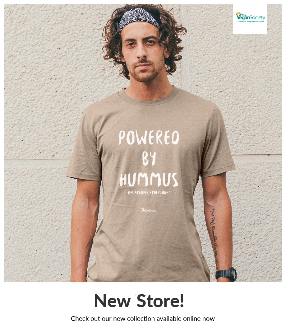 31_powered-by-hummus-t-shirt-9829_0.16005500 1508929072